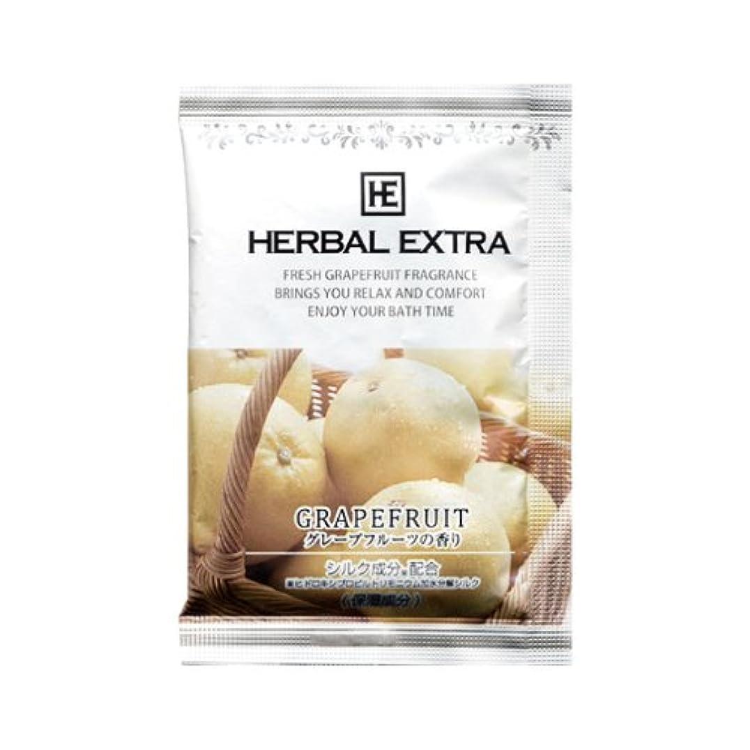 氷定数説明ハーバルエクストラ入浴剤 グレープフルーツの香り 40包
