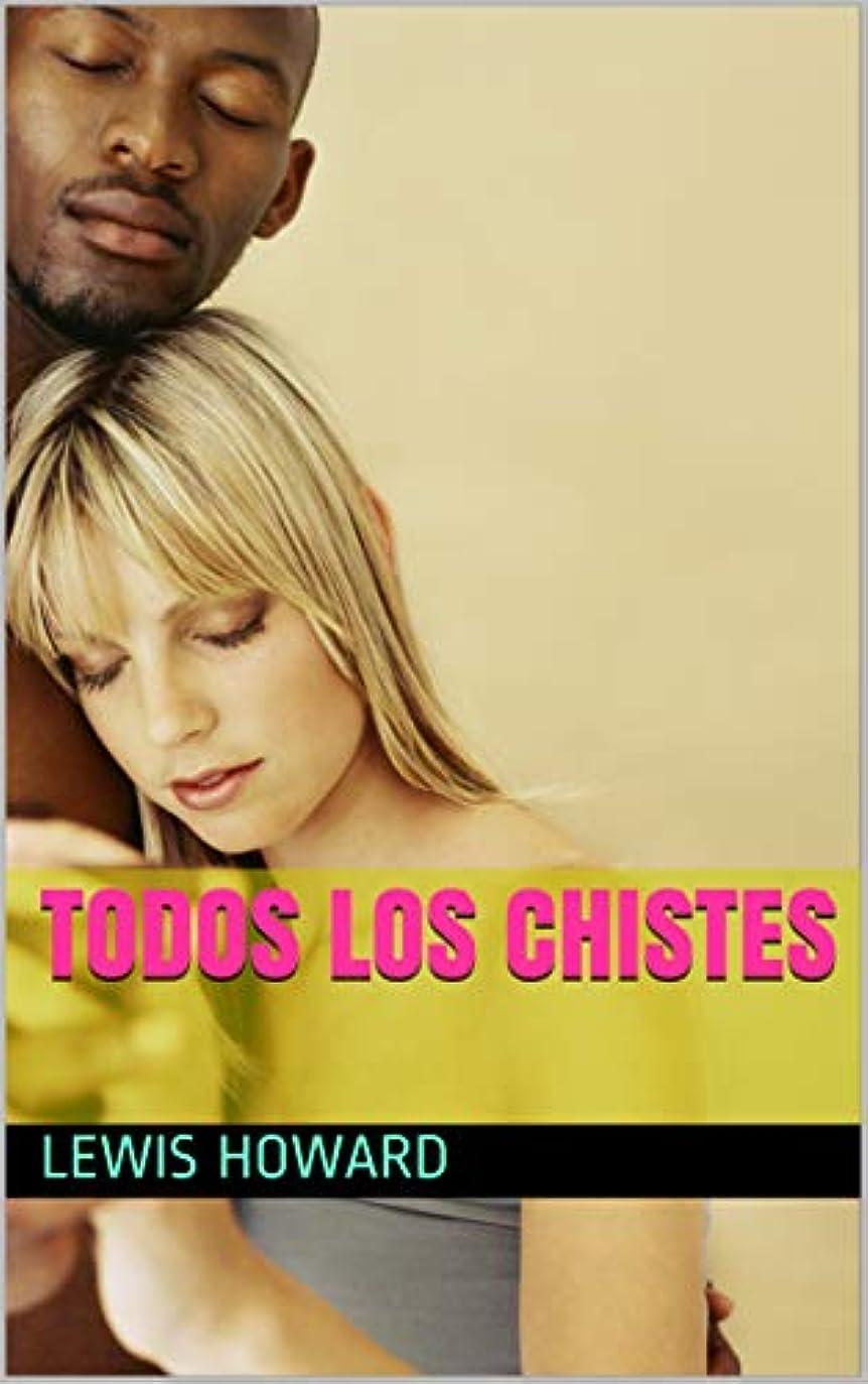 巨大私の眠りTodos los chistes (1) (Spanish Edition)