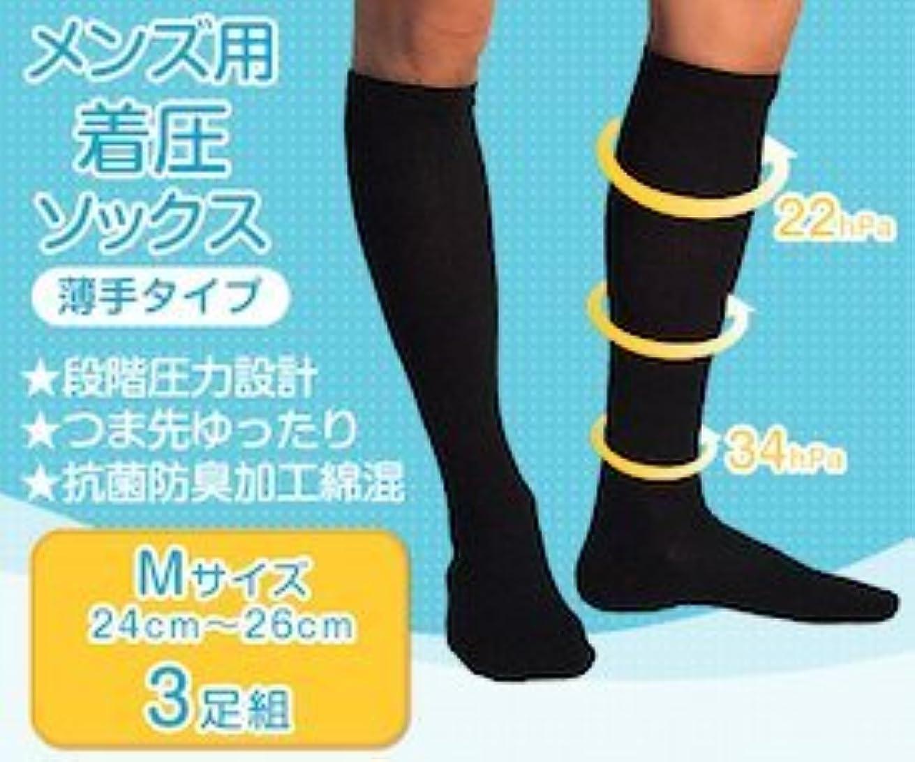 大腿静かな繊細男性用 綿 着圧ソックス 黒 24-26cm 3足組 足の疲れ むくみ 太陽ニット M0013PM
