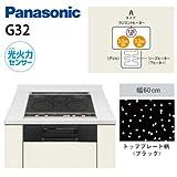 パナソニック ビルトインIHクッキングヒーター【幅60cm】(ブラック/ブラック)Panasonic G32シリーズ KZ-G32AK