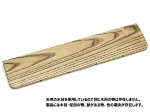 FILCO ウッドパームレスト Mサイズ 幅(360mm) 天然堅木製 オスモカラー仕上げ 日本製 ブラウン FWPR/M