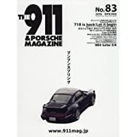 THE911&PORSCHE MAGAZINE(ポルシェマガジン) 2016年 04 月号 [雑誌]