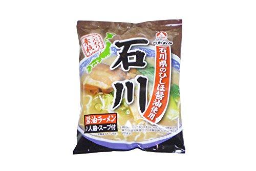 八郎めん 乾燥・こだわり素材 石川 醤油ラーメン 1食袋x5個