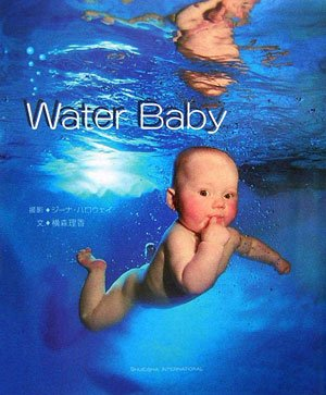 Water Babyの詳細を見る