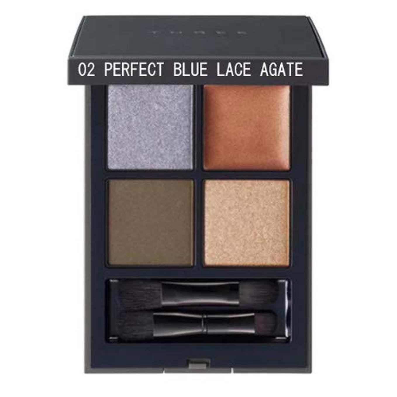 モンキー満了一般的に言えばTHREE(スリー) ディメンショナルビジョンアイパレット (02 PERFECT BLUE LACE AGATE)
