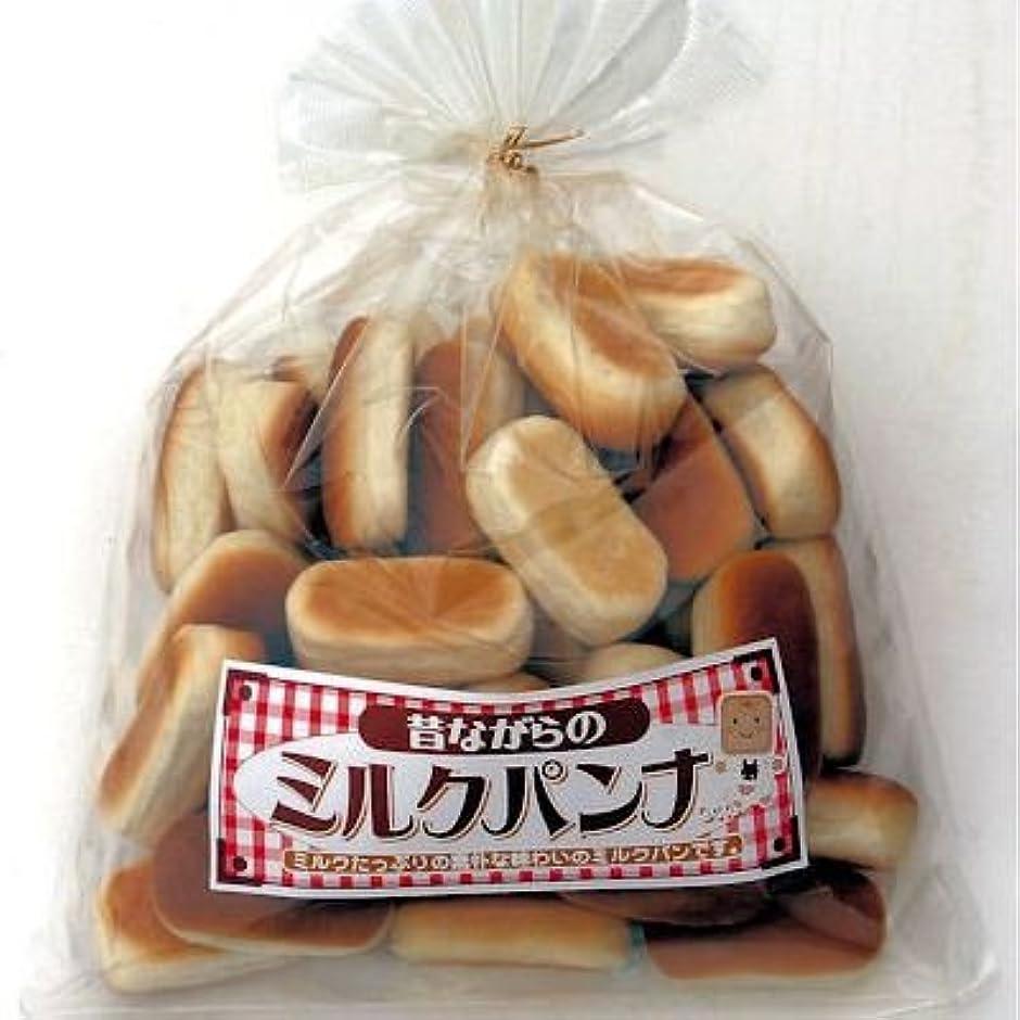 破滅七面鳥破滅【自然の館】菓子パン 詰め合わせ 100日保存可能の美味しい乾燥パン ミルクパンナちゃん 3個セット