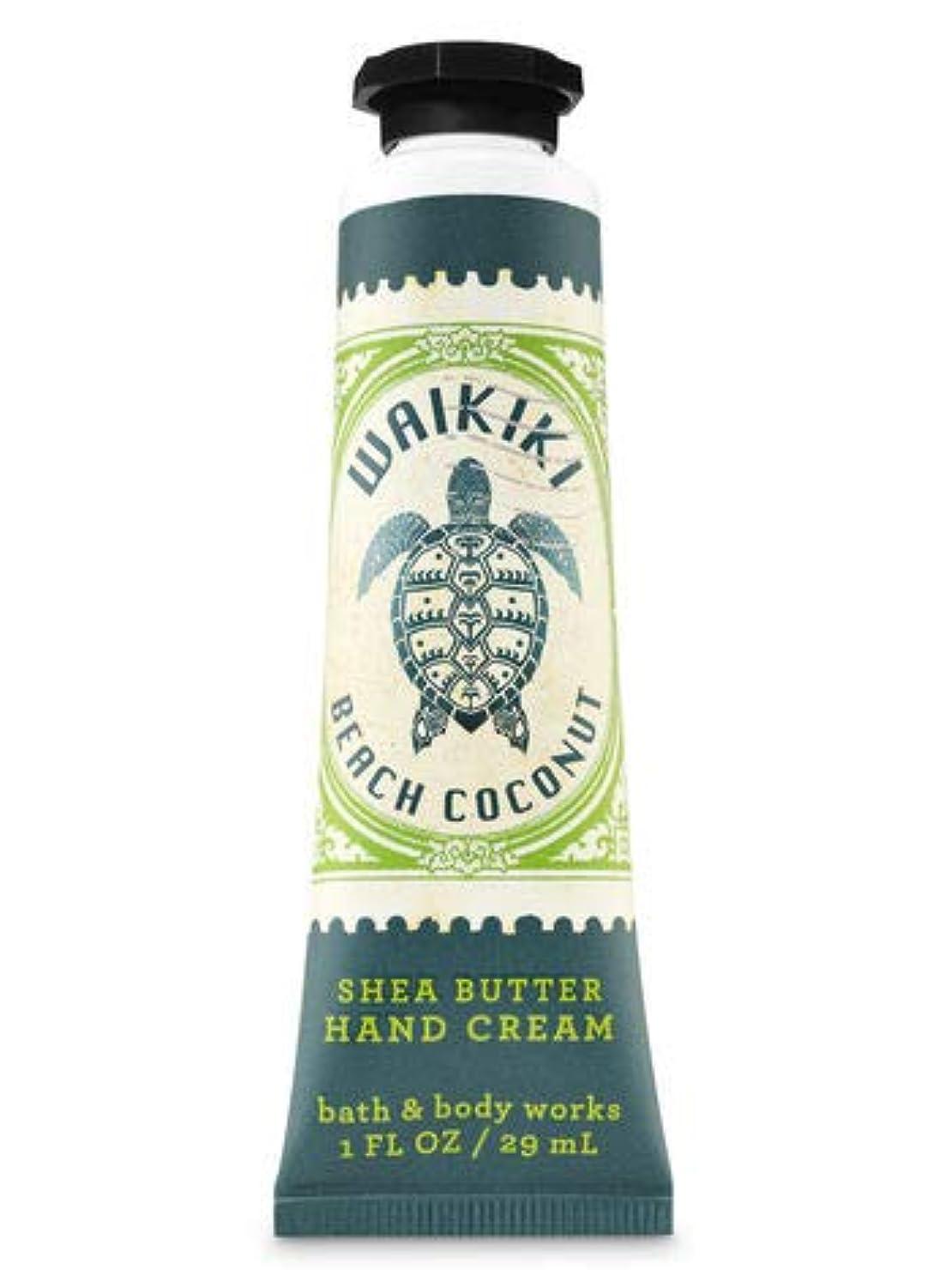 乱れバース指【Bath&Body Works/バス&ボディワークス】 シアバター ハンドクリーム ワイキキビーチココナッツ Shea Butter Hand Cream Waikiki Beach Coconut 1 fl oz /...