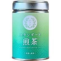 スタンダード煎茶 STANDARD GREEN TEA[深蒸し煎茶]リーフ缶入り(50G)草原のような青い香り。心地よい甘みと渋み。