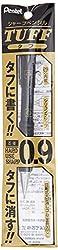ぺんてる シャープペンシル タフ XQE9-A ブラック軸 0.9