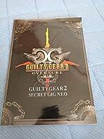 ギルティギア2/ GUILTY GEAR2 SECRETGIG コミケ会場特典