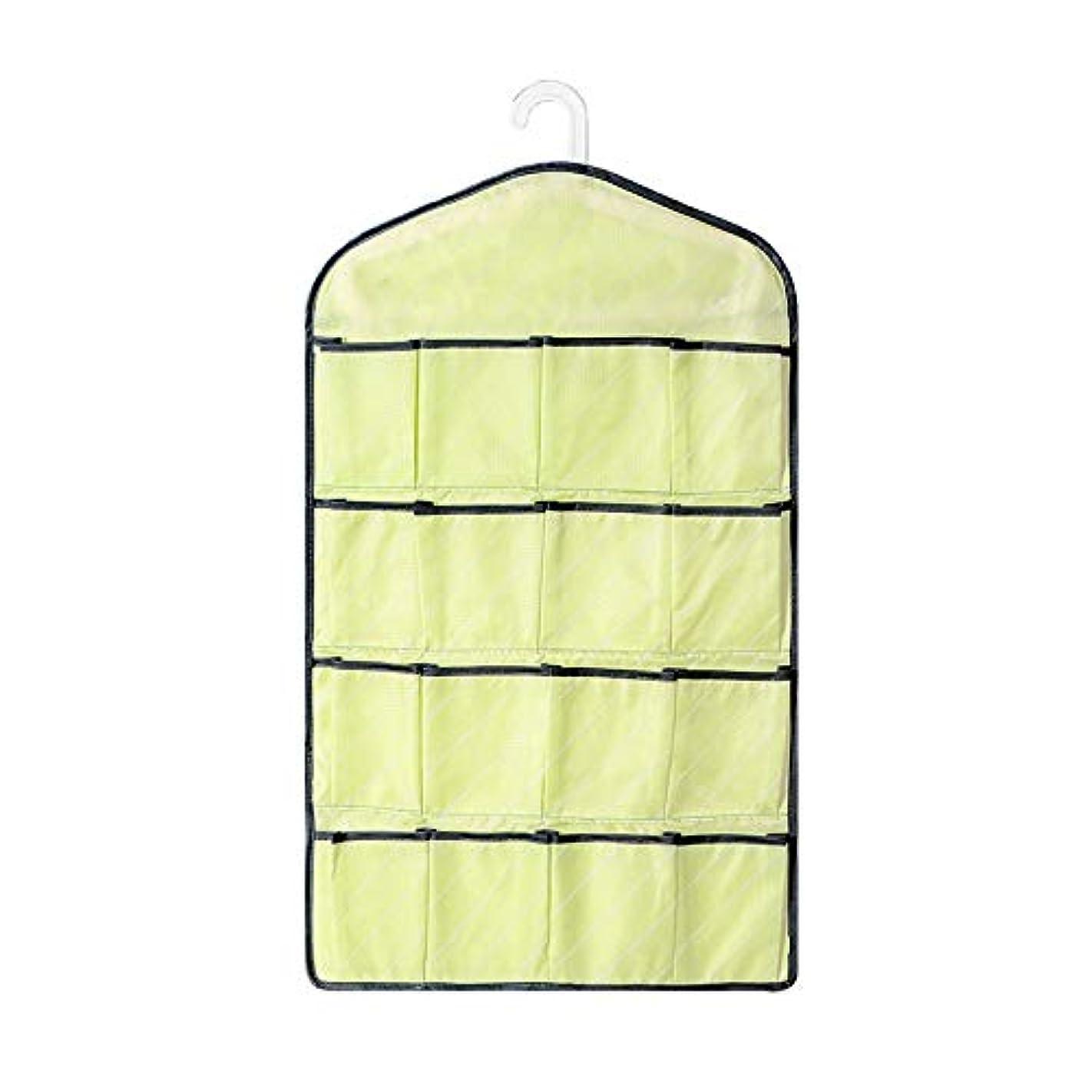 よろしく遮るワイド2パック収納オーガナイザー、16ポケットぶら下げクローゼットワードローブ収納ブラジャー下着ソックスネクタイオーガナイザー,Pink