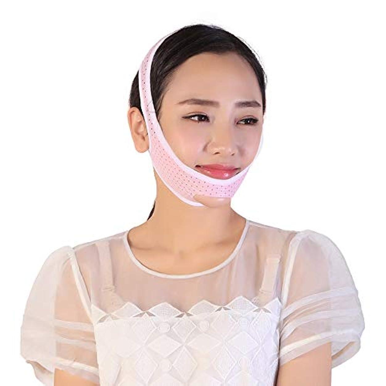監督する記者損失薄い顔バンド、ライトスリープ薄い顔包帯二重あごフェイスリフトファーミングアンチリンクルフェイスアーティファクトVフェイスマスク、2つのサイズ (Size : M)