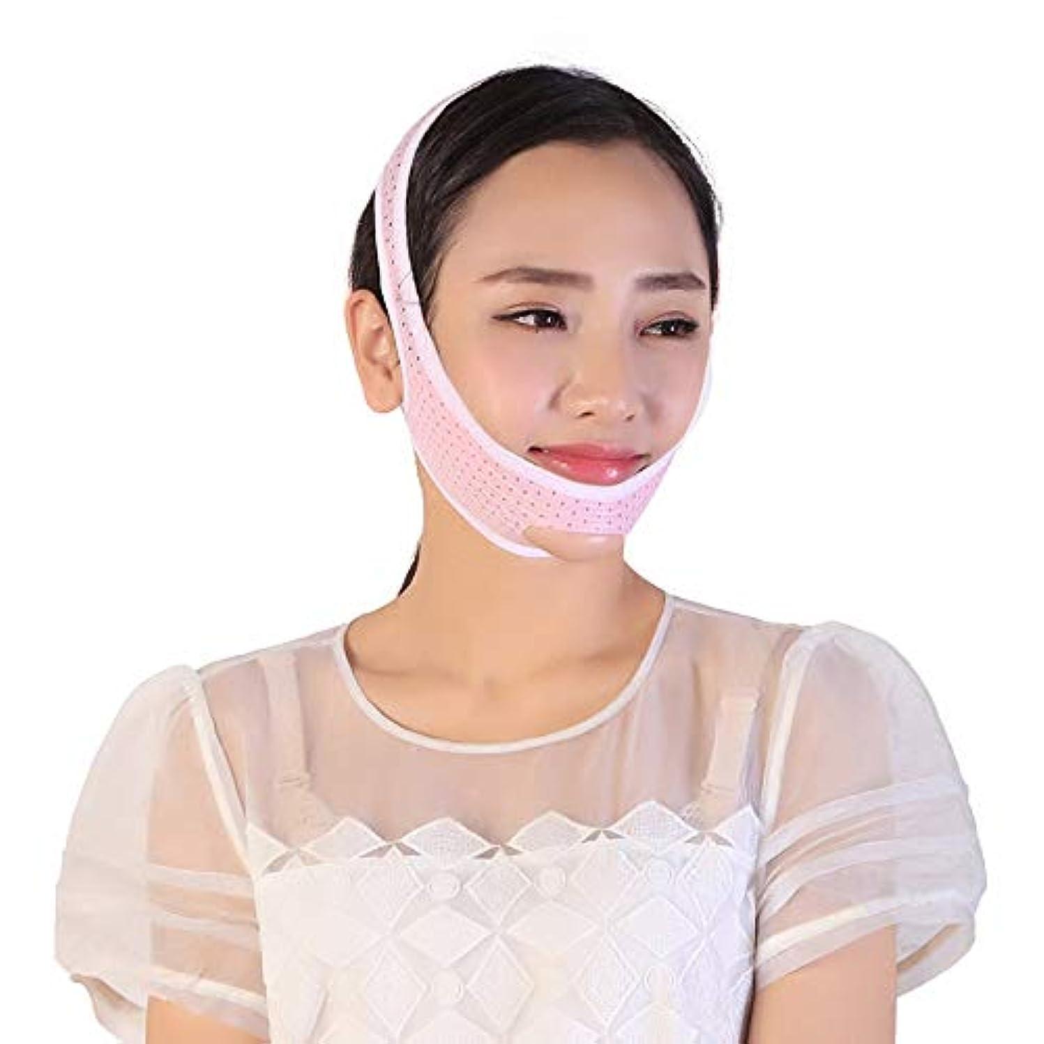 ゴネリル残り物論文薄い顔バンド、ライトスリープ薄い顔包帯二重あごフェイスリフトファーミングアンチリンクルフェイスアーティファクトVフェイスマスク、2つのサイズ (Size : M)