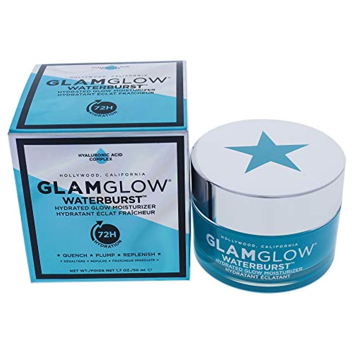 影のある剛性権威Glam Glow Waterburst Hydrated Glow Moisturizer 1.7oz (50ml)