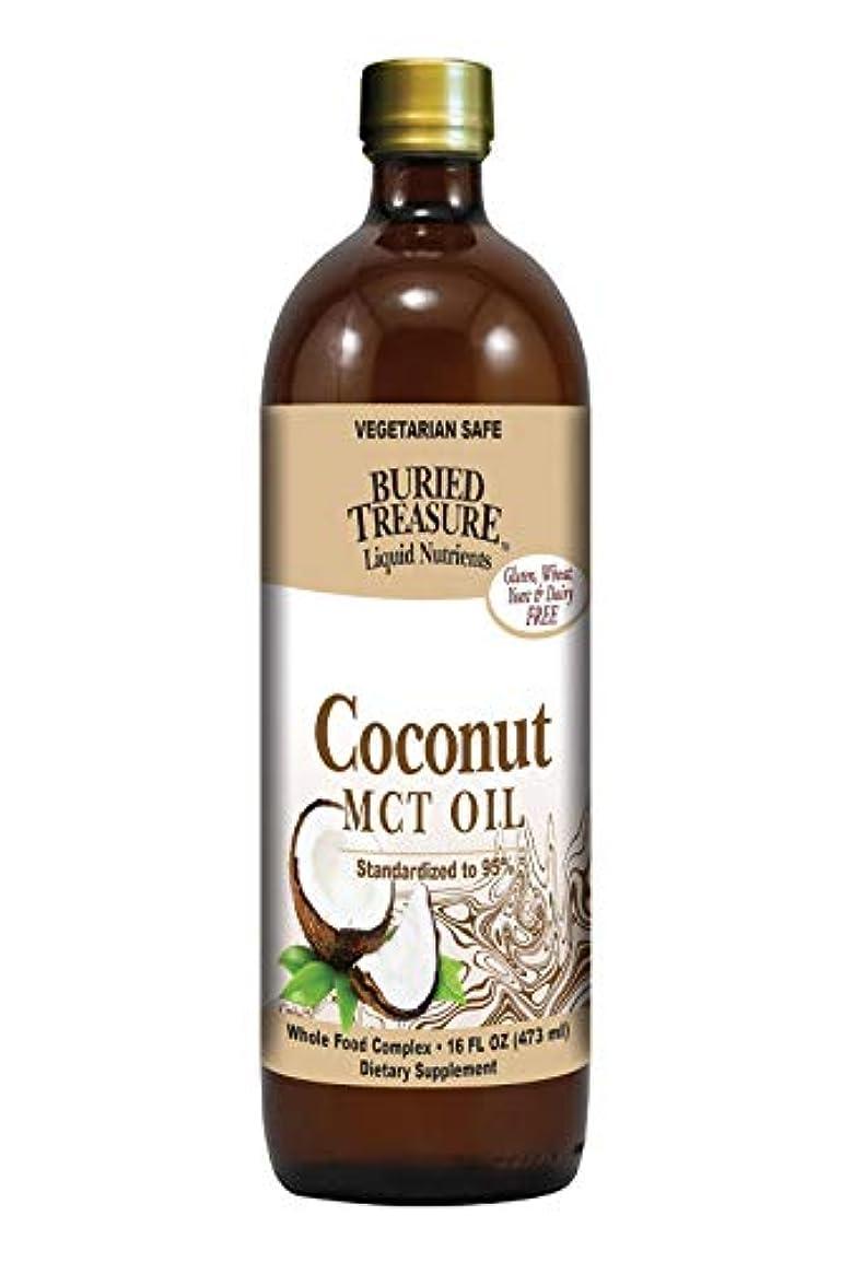 確実言及する九海外直送品Coconut Oil MCT, 16 oz by Buried Treasure