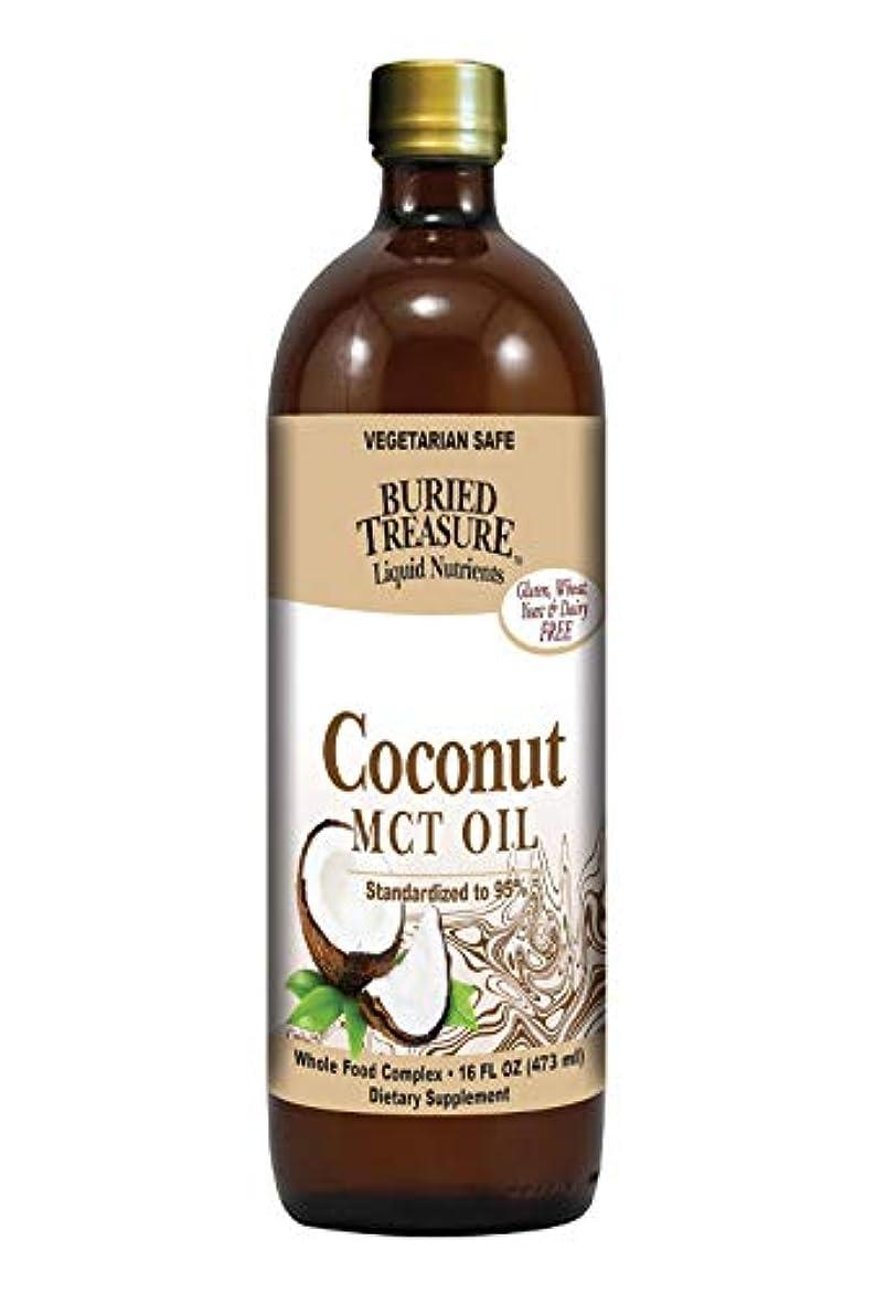 吸収剤心から聖なる海外直送品Coconut Oil MCT, 16 oz by Buried Treasure