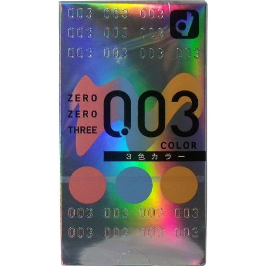 どのくらいの頻度でスキャン修理工天然ゴムコンドームオカモト ゼロゼロスリー003コンドーム 3色カラー 12個入【2個セット】