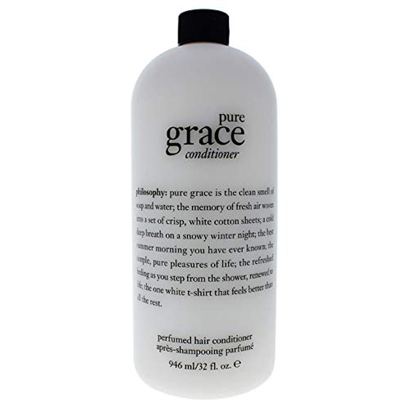 告発者オーストラリア人資料Pure Grace Conditioner