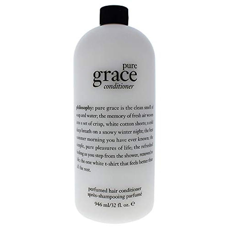 電話に出る次へ複雑なPure Grace Conditioner