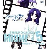 Memories Off #5 とぎれたフィルムPremium Collection5 Miumi CV.名塚佳織