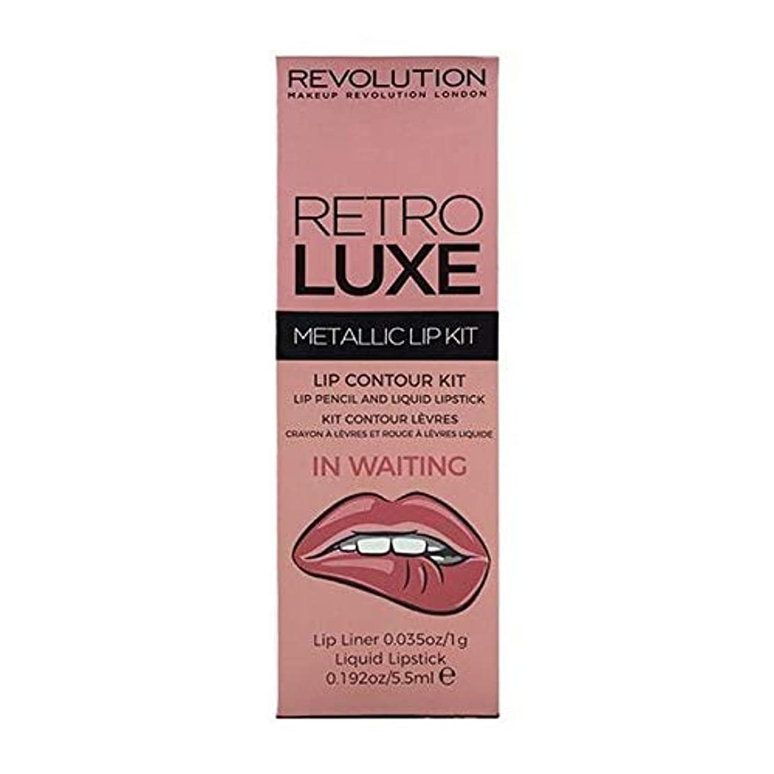フレッシュ腸つまずく[Revolution ] 待っているの革命レトロデラックスキットメタリック - Revolution Retro Luxe Kits Metallic In Waiting [並行輸入品]