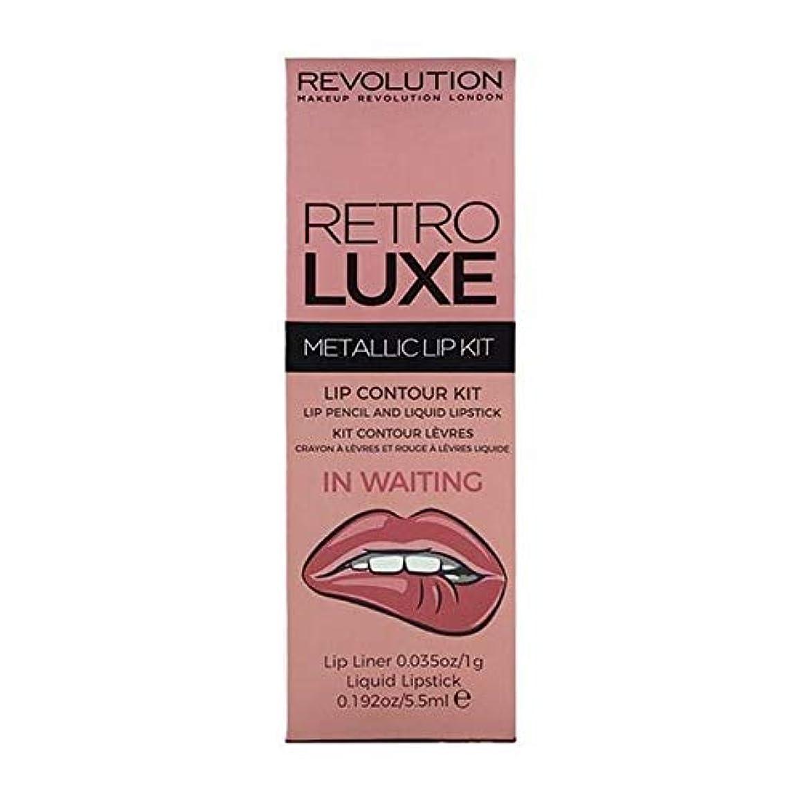ローマ人ゴシップベジタリアン[Revolution ] 待っているの革命レトロデラックスキットメタリック - Revolution Retro Luxe Kits Metallic In Waiting [並行輸入品]