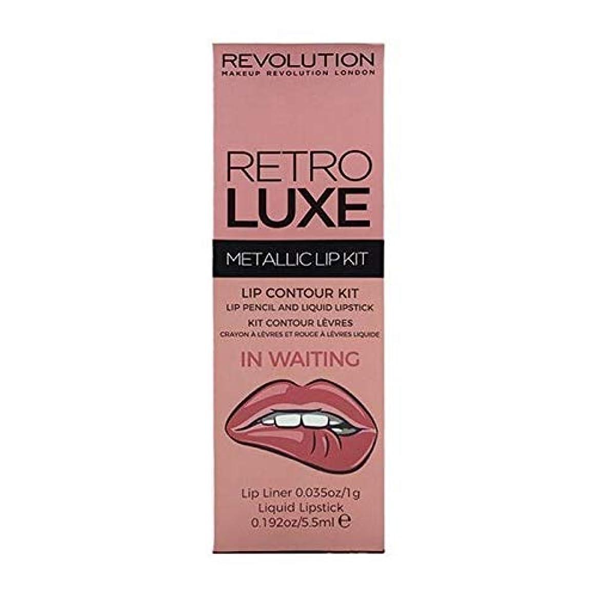 緯度最初は批判する[Revolution ] 待っているの革命レトロデラックスキットメタリック - Revolution Retro Luxe Kits Metallic In Waiting [並行輸入品]