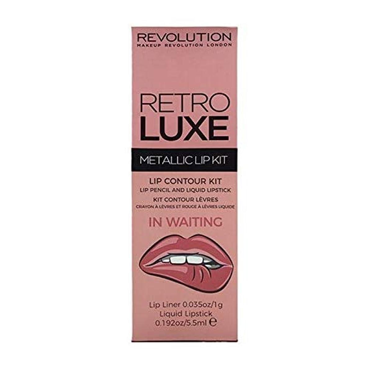 土器アジャ式[Revolution ] 待っているの革命レトロデラックスキットメタリック - Revolution Retro Luxe Kits Metallic In Waiting [並行輸入品]