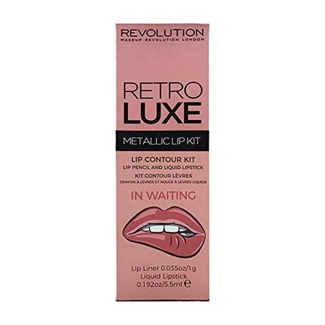 スーパー学部長強調する[Revolution ] 待っているの革命レトロデラックスキットメタリック - Revolution Retro Luxe Kits Metallic In Waiting [並行輸入品]