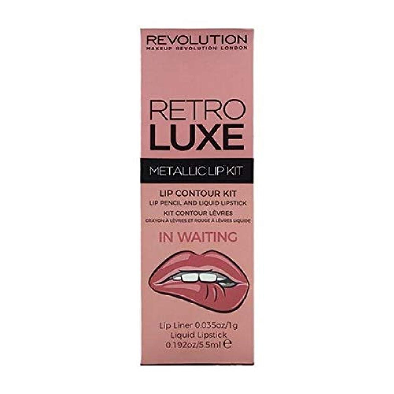 瞬時に無限光沢[Revolution ] 待っているの革命レトロデラックスキットメタリック - Revolution Retro Luxe Kits Metallic In Waiting [並行輸入品]