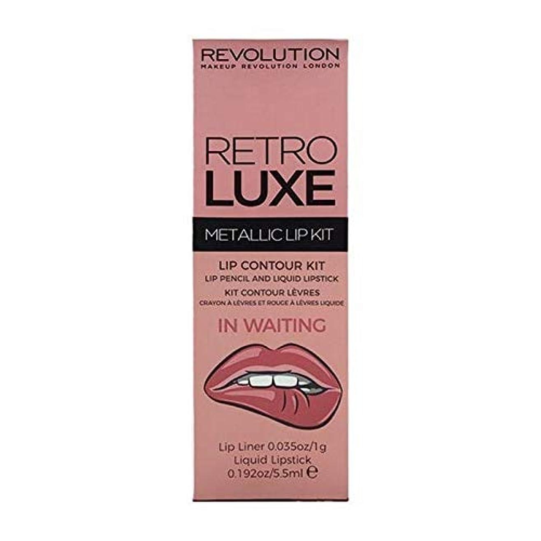 恐れる発音画家[Revolution ] 待っているの革命レトロデラックスキットメタリック - Revolution Retro Luxe Kits Metallic In Waiting [並行輸入品]