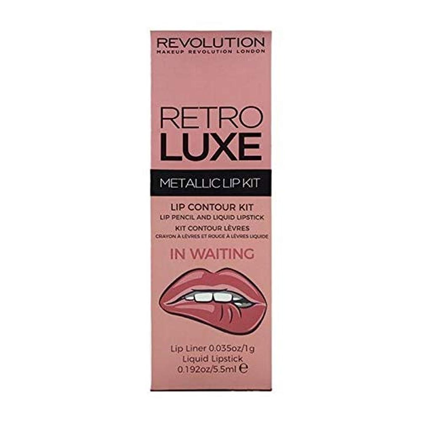 ウェブ前提ハーブ[Revolution ] 待っているの革命レトロデラックスキットメタリック - Revolution Retro Luxe Kits Metallic In Waiting [並行輸入品]