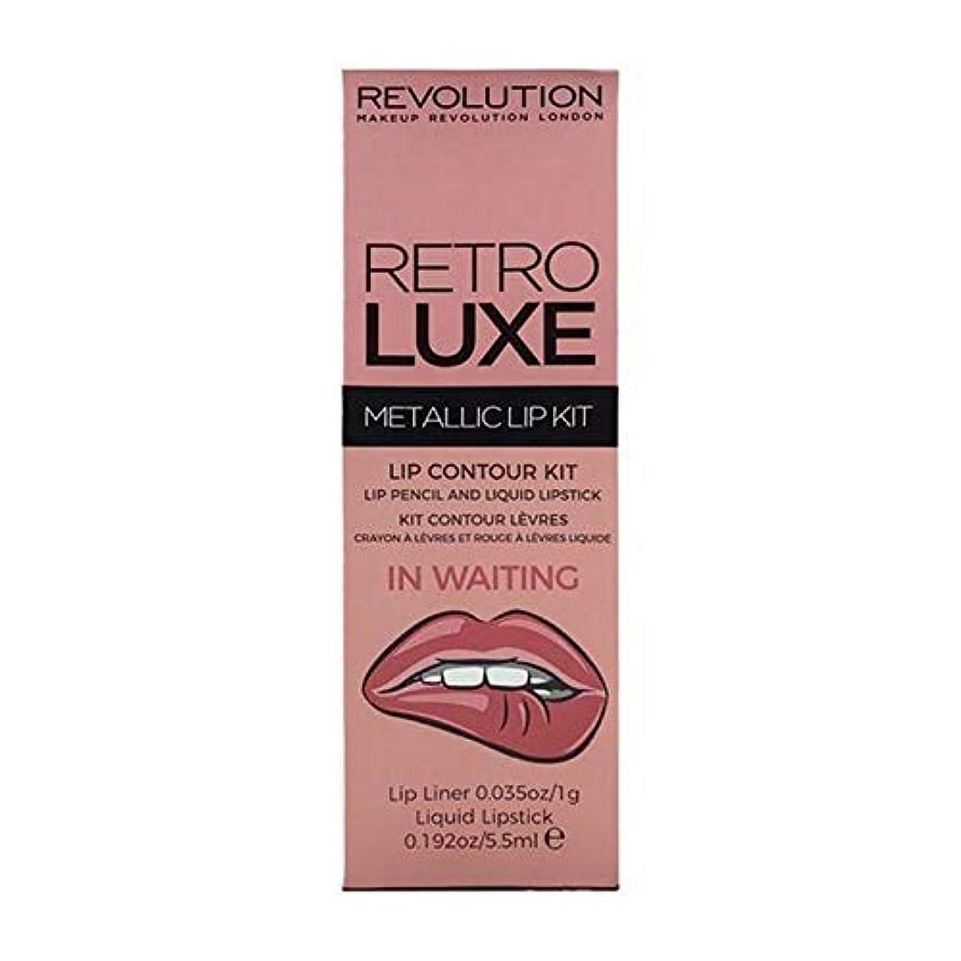 胚芽セージナプキン[Revolution ] 待っているの革命レトロデラックスキットメタリック - Revolution Retro Luxe Kits Metallic In Waiting [並行輸入品]