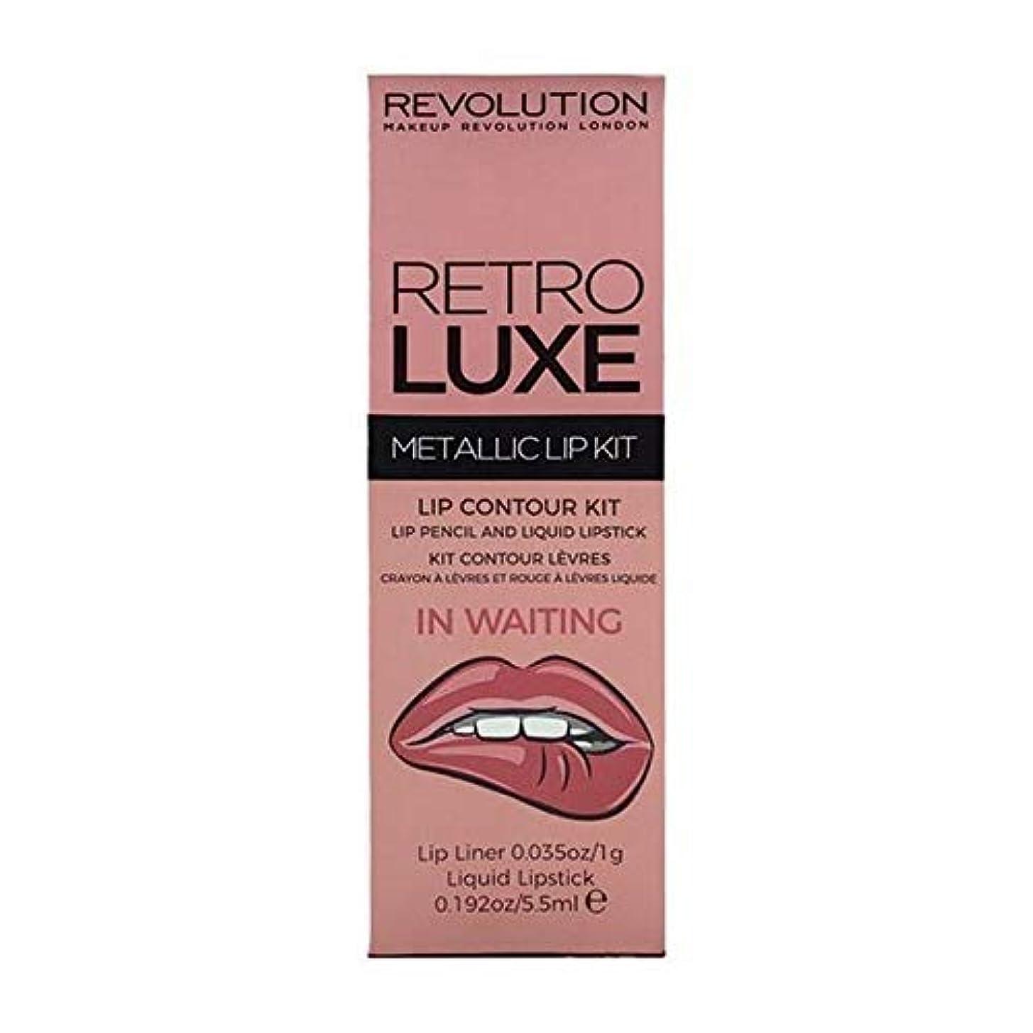 寄稿者事業例[Revolution ] 待っているの革命レトロデラックスキットメタリック - Revolution Retro Luxe Kits Metallic In Waiting [並行輸入品]