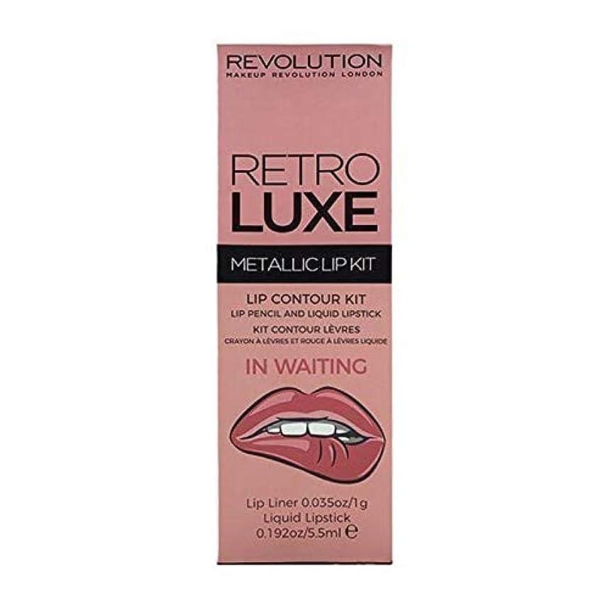 巨人セント一生[Revolution ] 待っているの革命レトロデラックスキットメタリック - Revolution Retro Luxe Kits Metallic In Waiting [並行輸入品]