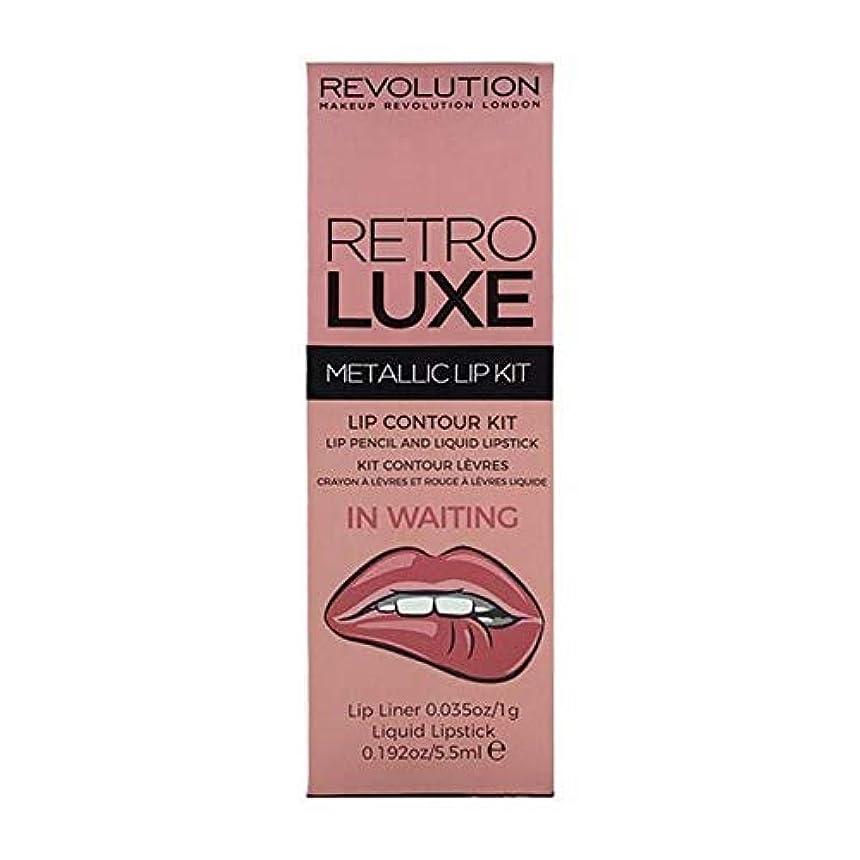 香水接続詞不合格[Revolution ] 待っているの革命レトロデラックスキットメタリック - Revolution Retro Luxe Kits Metallic In Waiting [並行輸入品]
