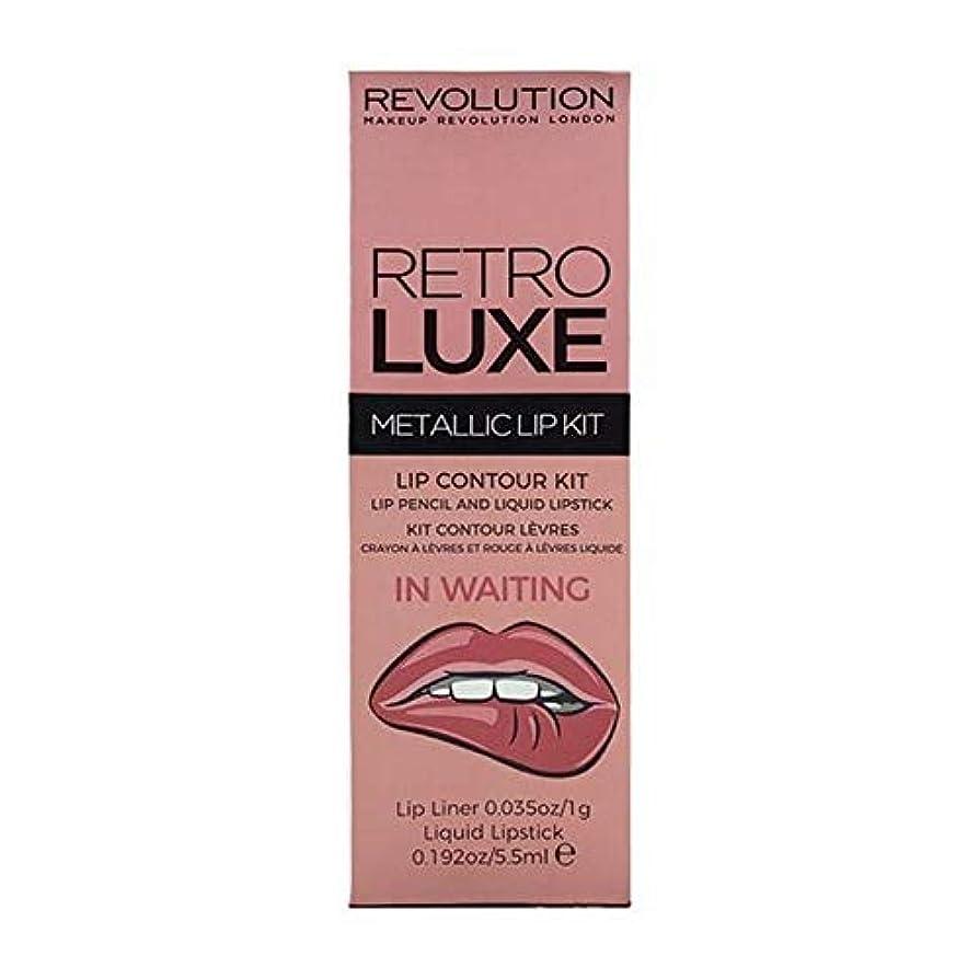 飢えた贅沢だらしない[Revolution ] 待っているの革命レトロデラックスキットメタリック - Revolution Retro Luxe Kits Metallic In Waiting [並行輸入品]