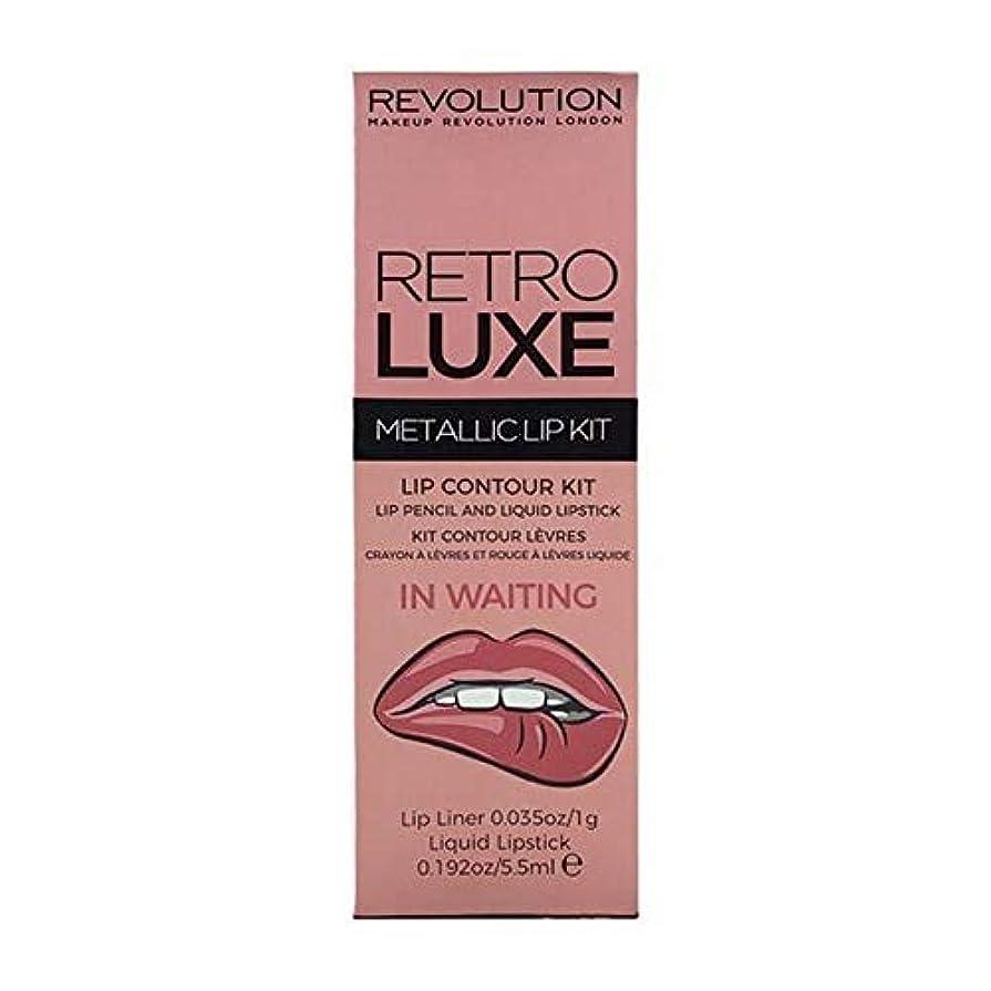 舌ブラケットモーション[Revolution ] 待っているの革命レトロデラックスキットメタリック - Revolution Retro Luxe Kits Metallic In Waiting [並行輸入品]