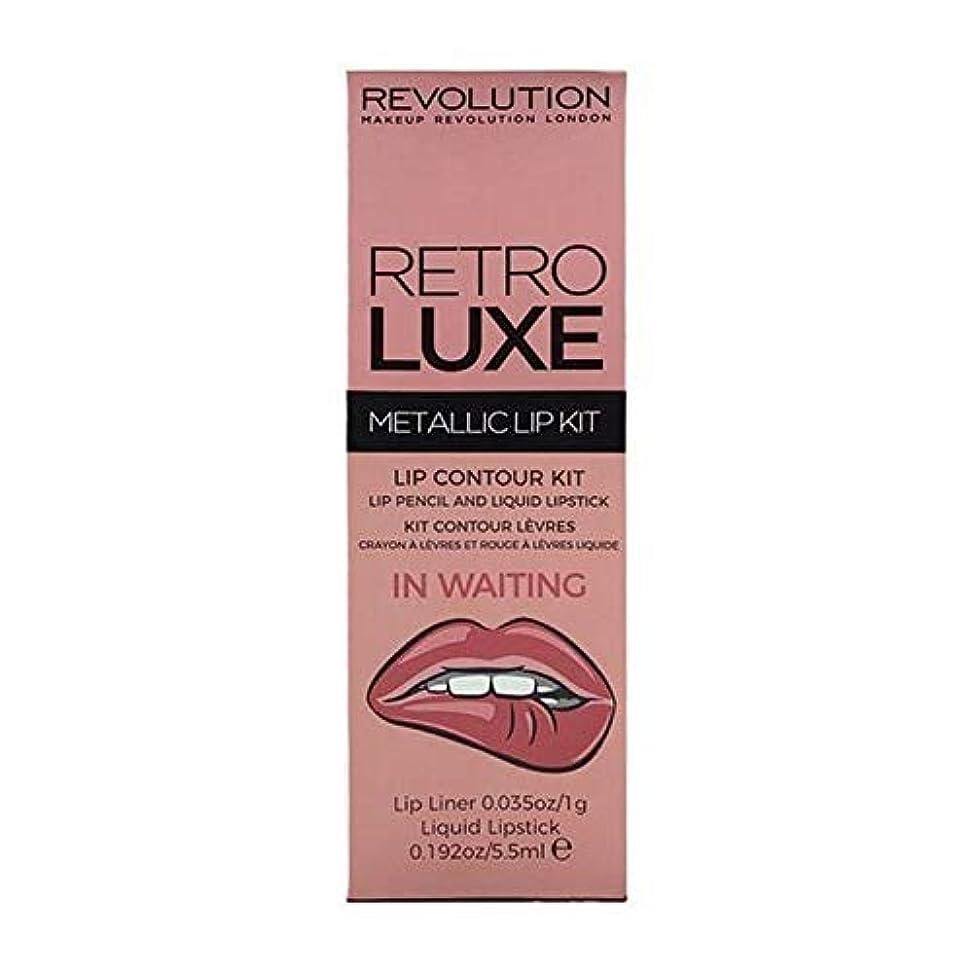 文献検索エンジン最適化快適[Revolution ] 待っているの革命レトロデラックスキットメタリック - Revolution Retro Luxe Kits Metallic In Waiting [並行輸入品]