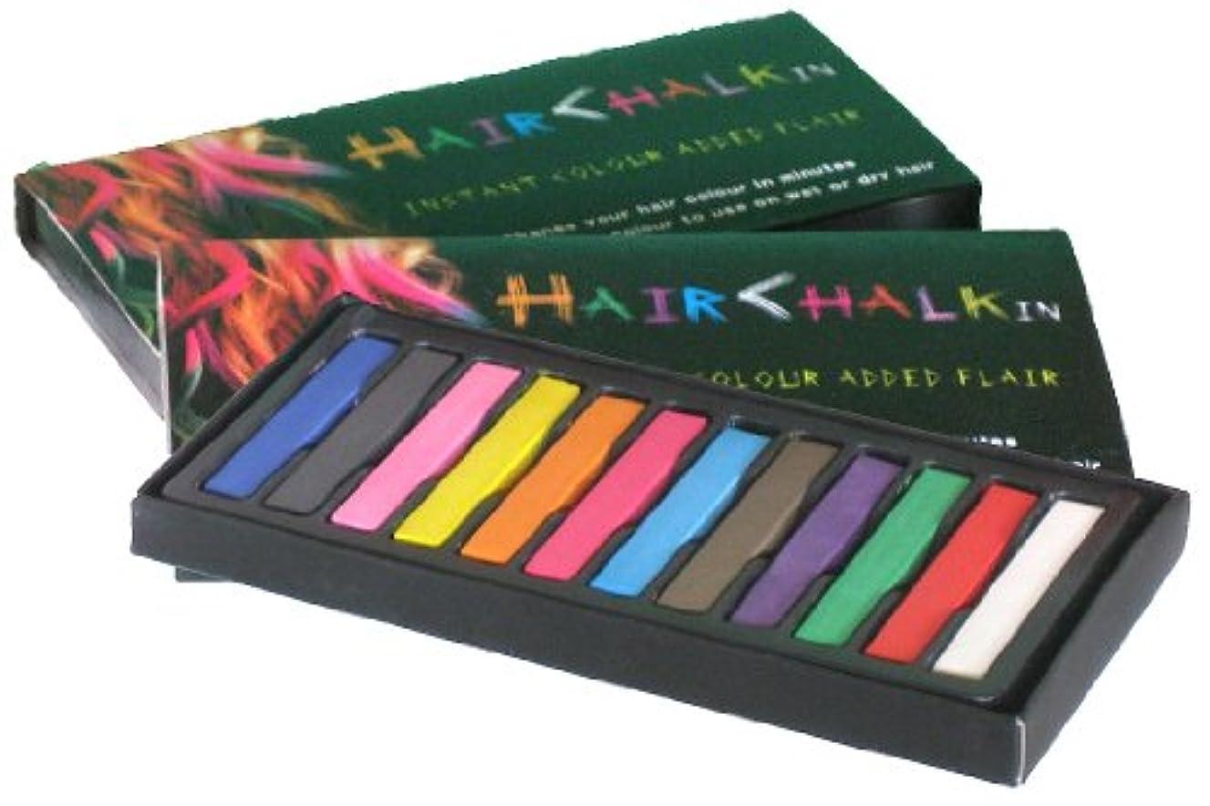 一致もっと少なく葉大ブレイク中!HAIR CHALKIN 選べる 12色/24色 髪専用に開発された安心商品!! ヘアチョーク ヘアカラーチョーク  一日だけのヘアカラーでイメチェンが楽しめる!美容室のヘアカラーでは表現しづらい色も表現できます...