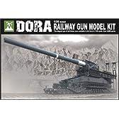 ソアーアート 1/35 第二次世界大戦 ドイツ 80cm 列車砲 ドーラ プラモデル SRTMT35001