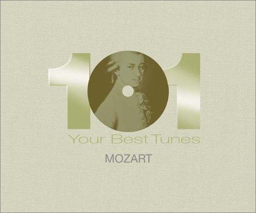 どこかで聴いたクラシック モーツァルト・ベスト101の詳細を見る