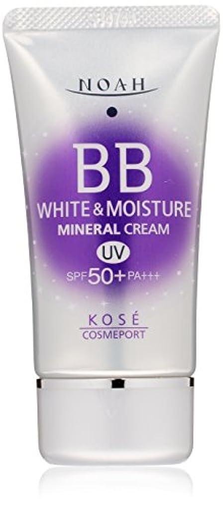 骨の折れる必要としている永久にノア BBクリーム UV01