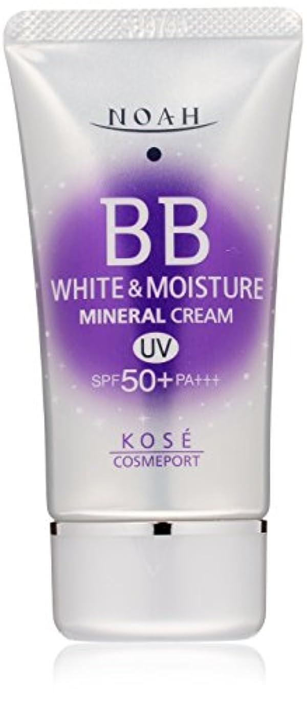 せせらぎ健全改善するノア BBクリーム UV01