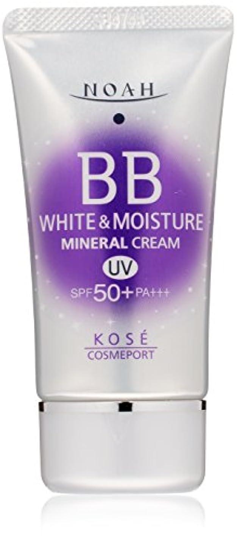 驚いた抑制するであるノア BBクリーム UV01