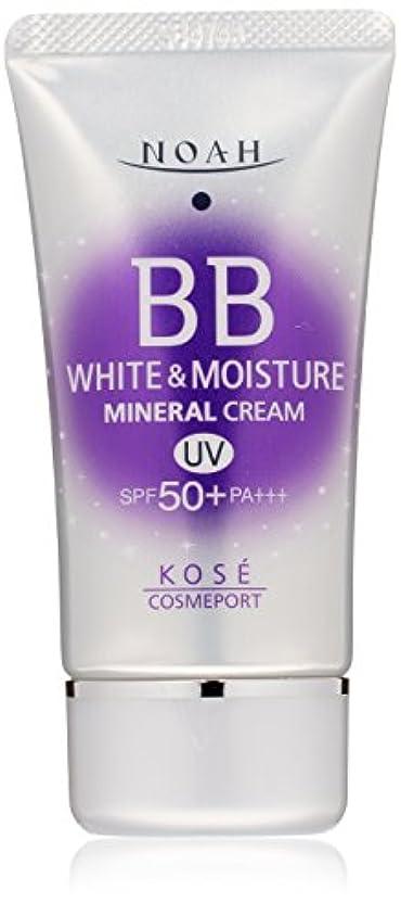 広い半球実施するノア BBクリーム UV01