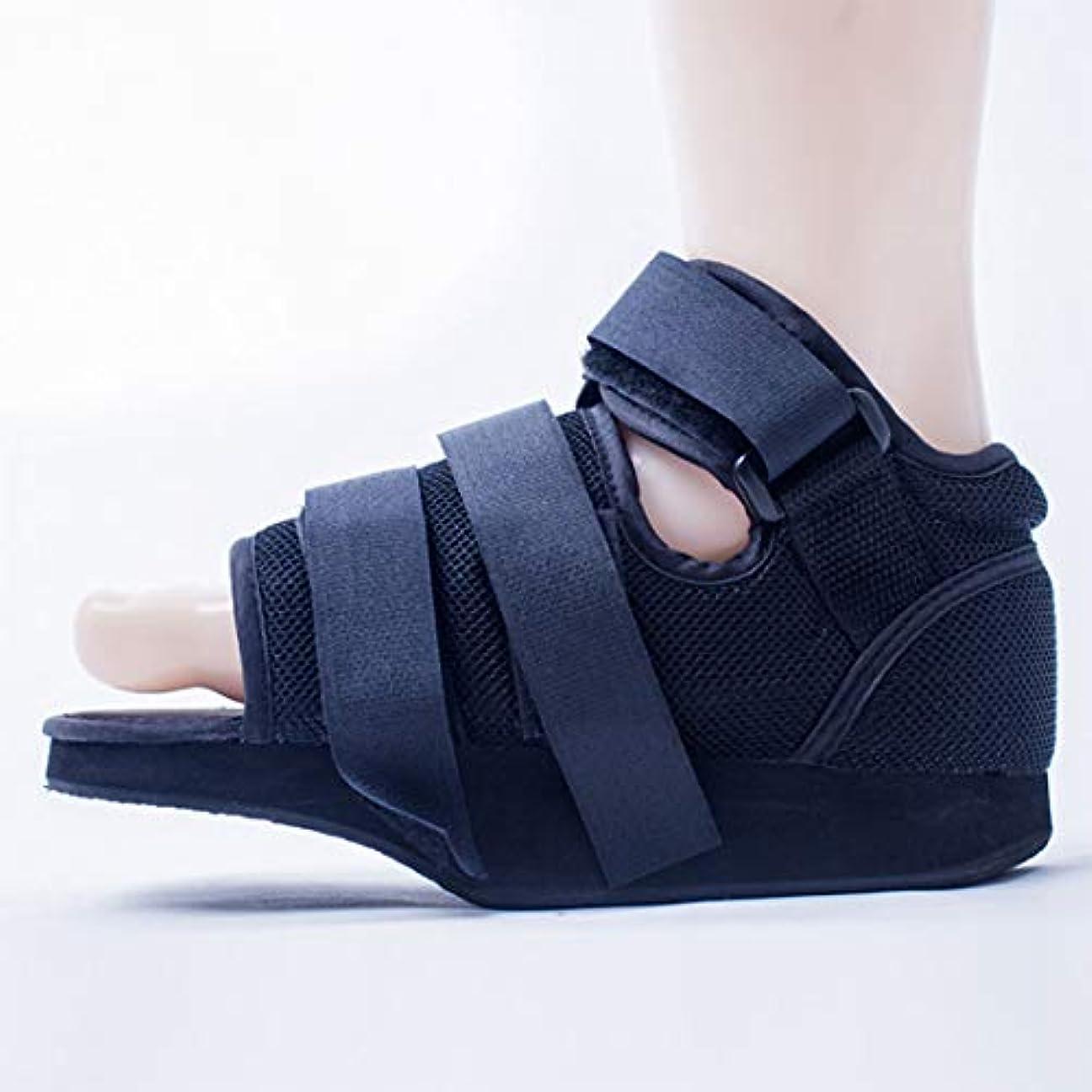 雄大なむき出し同行する医療足骨折石膏の回復靴の手術後のつま先の靴を安定化骨折の靴を調整可能なファスナーで完全なカバー,M25.5cm