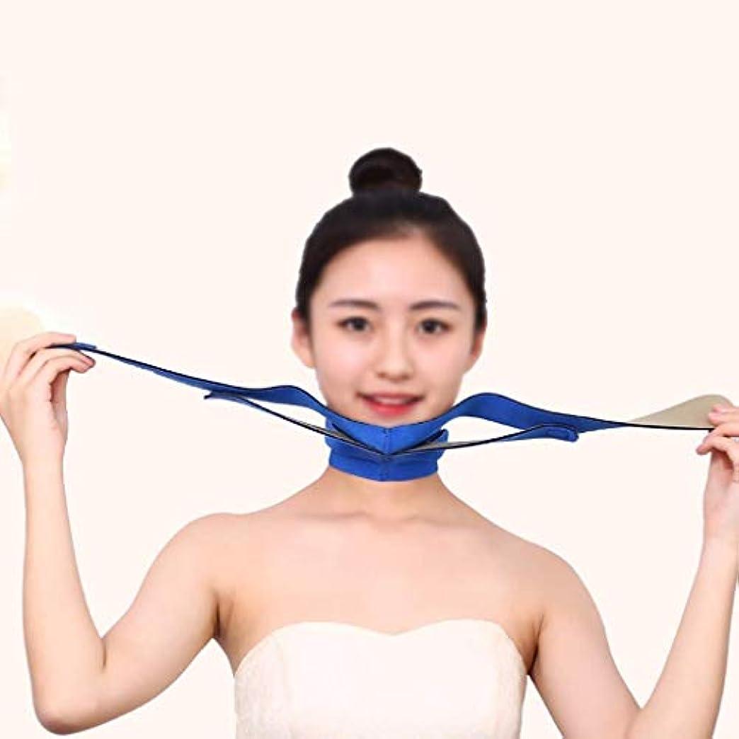 シプリー衣服コマンドHUYYA フェイスリフティング包帯、V字ベルト補正ベルト ダブルチンヘルスケア フェイスマスクネック包帯,Blue_X-Large