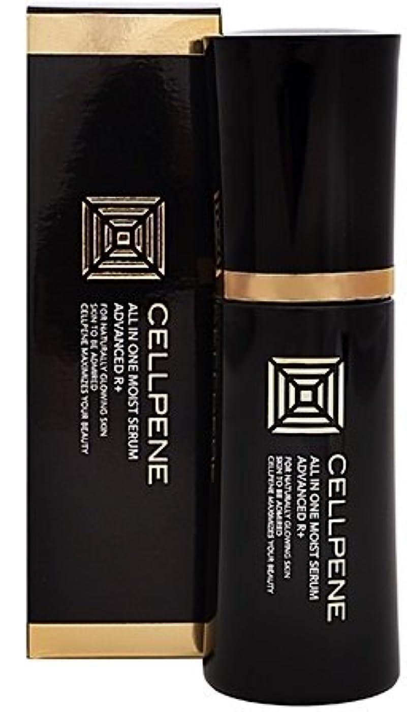 忌避剤不屈くるくるアトコントロール セルペネ オールインワンモイストセラム AR+ (ジェル状美容液) 40g