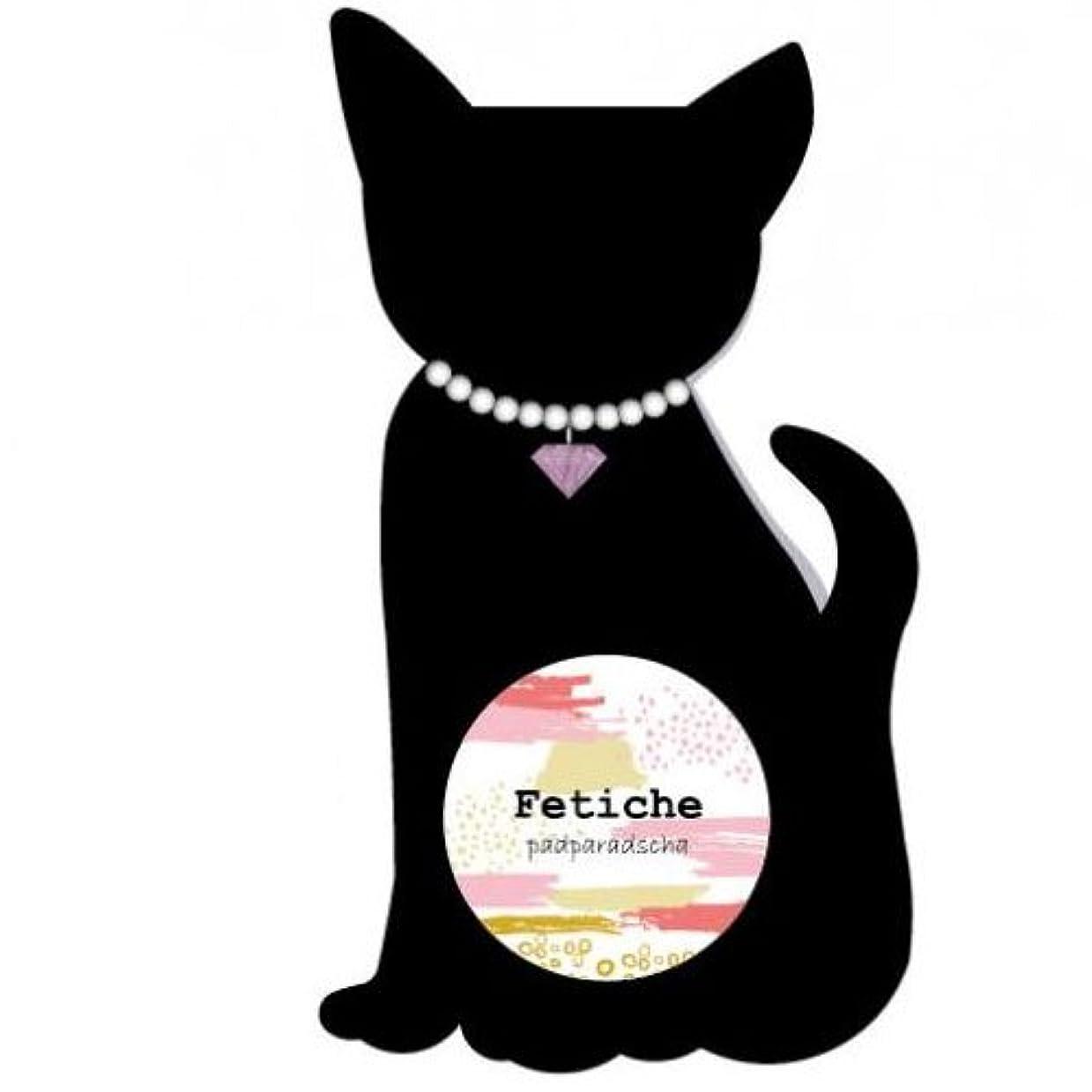 協力的過敏な免疫するFetiche(フェティチェ) フレグランスヘア&保湿クリーム 10g パパラチア(フレッシュフローラル)
